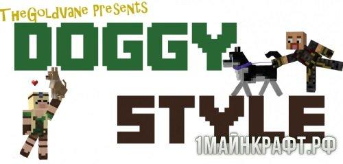 Мод DoggyStyle для Майнкрафт 1.8.9