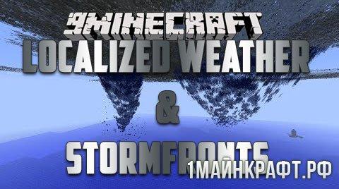 Мод Localized Weather & Stormfronts для Майнкрафт 1.10.2 - торнадо