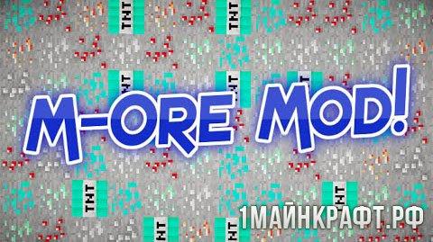 Мод M-Ore для Майнкрафт 1.10.2 - новые руды