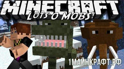 Мод LotsOMobs для Майнкрафт 1.9