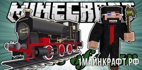 Мод Rails of War для Майнкрафт 1.5.2 - поезда, вагоны, ж/д