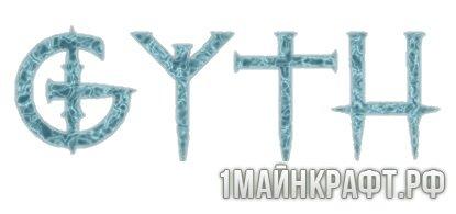 Мод Get Ya' Tanks Here для Майнкрафт 1.10.2