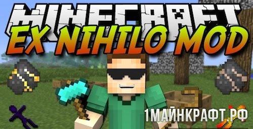 Мод Ex Nihilo Omnia для Майнкрафт 1.10.2