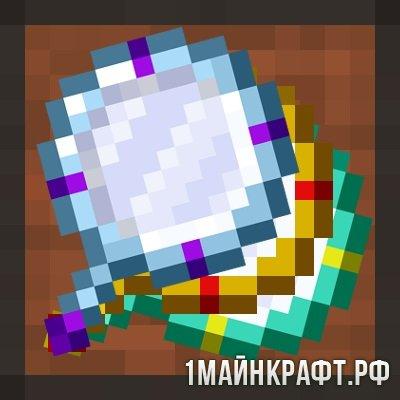 Мод Magic Mirror для Майнкрафт 1.7.10