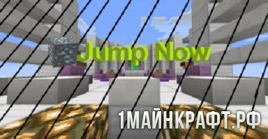 Паркур карта Jump Now для Майнкрафт 1.9.4