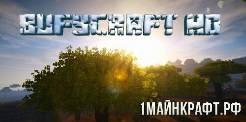 Текстуры BufyCraft HD для Майнкрафт 1.10.2