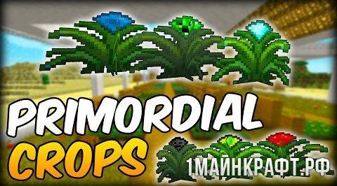 Мод Primordial Crops для Майнкрафт 1.10.2