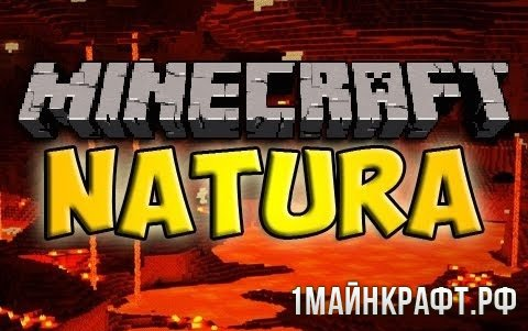 Мод Natura для Майнкрафт 1.10.2