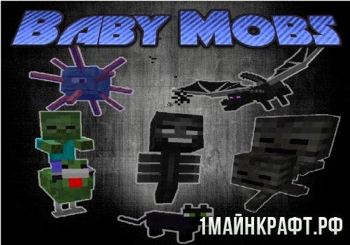 Мод Baby Mobs для Майнкрафт 1.10.2