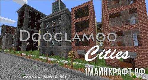 Мод Dooglamoo Cities для Майнкрафт 1.10.2