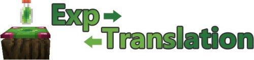 Мод Exp-Translation для Майнкрафт 1.10.2