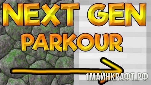 Паркур карта Parkour Next Generation для Майнкрафт 1.10.2