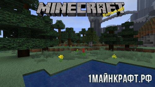 Текстуры Minecraft Enhanced для Майнкрафт 1.10.2
