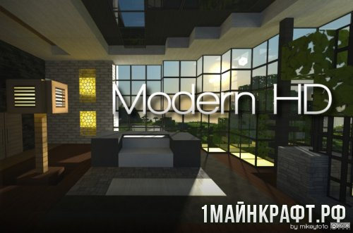 Текстуры Modern HD для Майнкрафт 1.10.2