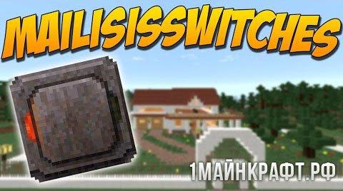 Мод MalisisSwitches для Майнкрафт 1.10.2