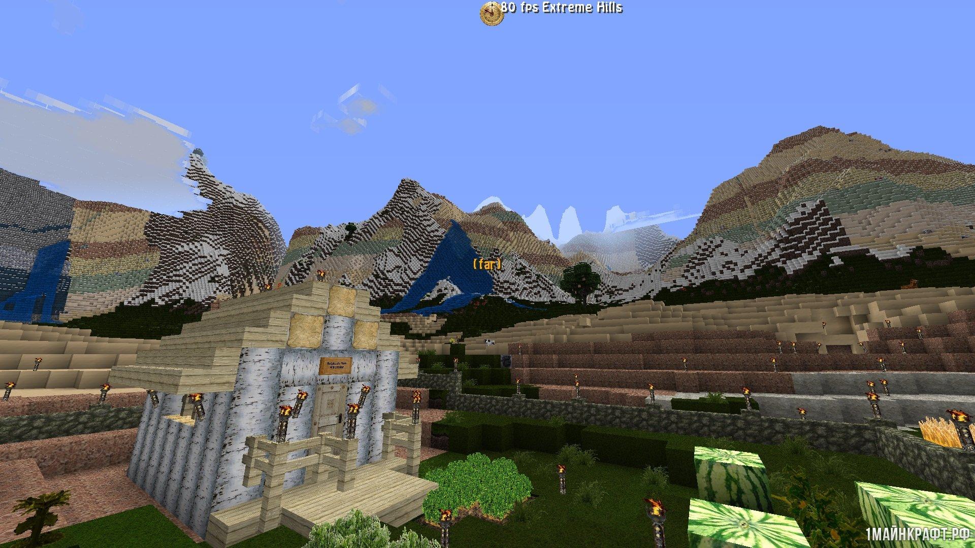 minecraft-mod.ru #11
