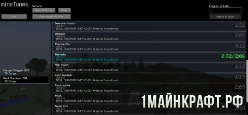Мод mineTunes для Майнкрафт 1.10.2