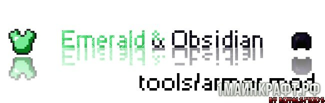 Мод Emerald and Obsidian Tools для Майнкрафт 1.7.10