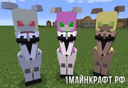 Мод LovelyRobot для Майнкрафт 1.7.10
