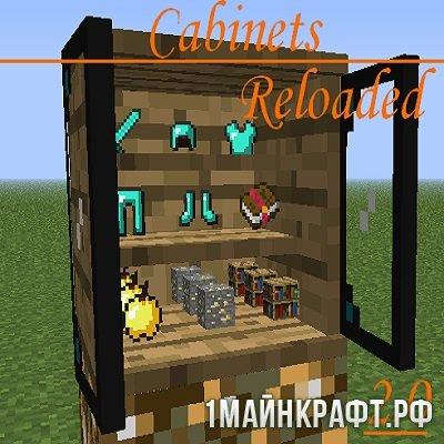Мод Cabinets Reloaded для Майнкрафт 1.8