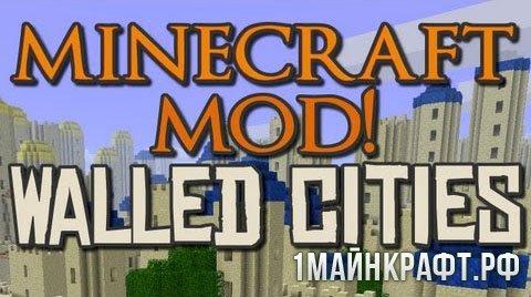 Мод Walled City Generator для Майнкрафт 1.7.10