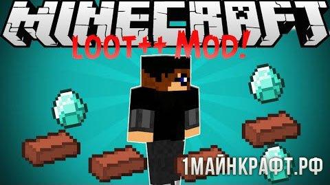Мод Loot++ для Майнкрафт 1.8.9