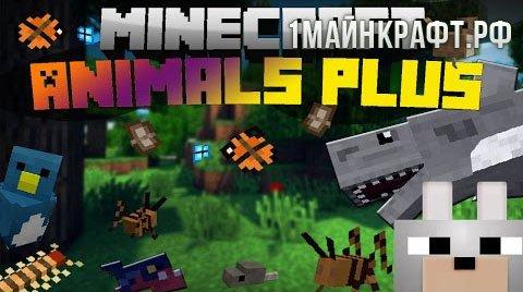 Мод Animals Plus для Майнкрафт 1.9