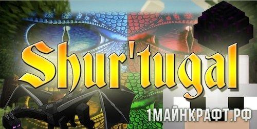 Мод Shur'tugal Revived для Майнкрафт 1.7.10