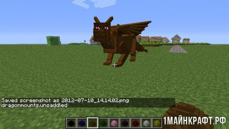 скачать мод на драконов для майнкрафт 1.7.2 #7