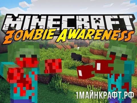 Мод Zombie Awarenes для Майнкрафт 1.10.2