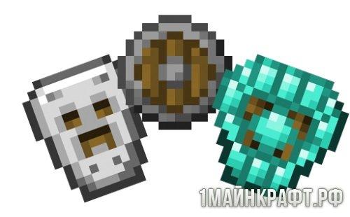 Мод Spartan Shields для Майнкрафт 1.10.2