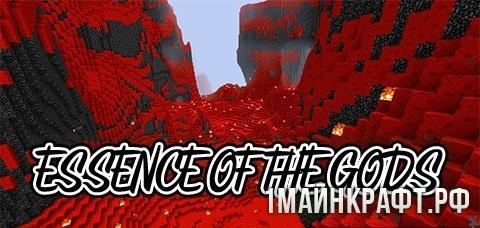 Мод Essence Of The Gods для Майнкрафт 1.7.10