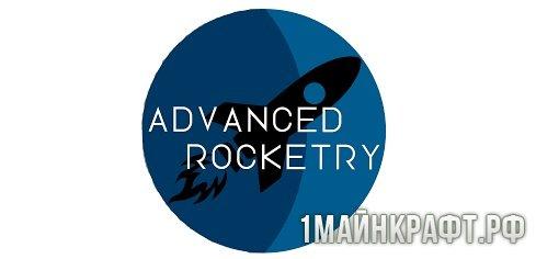 Мод Advanced Rocketry для Майнкрафт 1.10.2