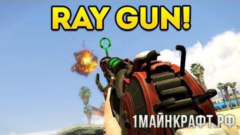 Мод Ray Gun для Майнкрафт 1.7.10