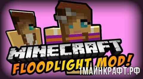 Мод FloodLights для Майнкрафт 1.10.2