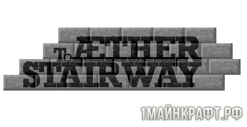 Мод Stairway to Aether для Майнкрафт 1.10.2