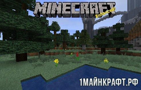 Текстуры Майнкрафт 1.7.10 - Minecraft Enhanced