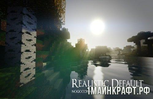 Текстуры Realistic Default Майнкрафт 1.7.10