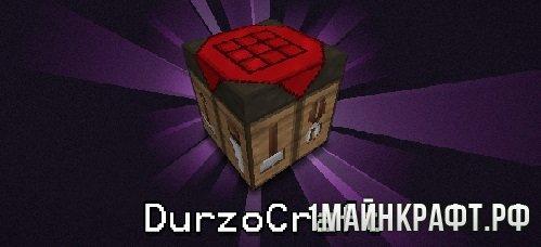 Текстуры Minecraft 1.7.10 DurzoCraft