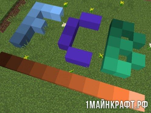 Мод Flat Colored Blocks для Майнкрафт 1.10.2