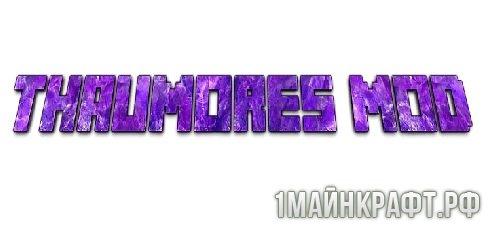 Мод ThaumOres для Майнкрафт 1.7.10