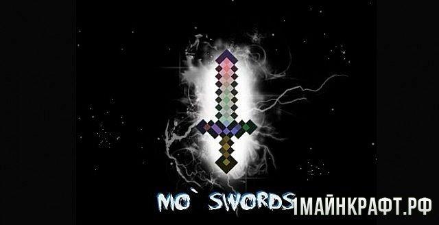 Мод MoSwords для Майнкрафт 1.8