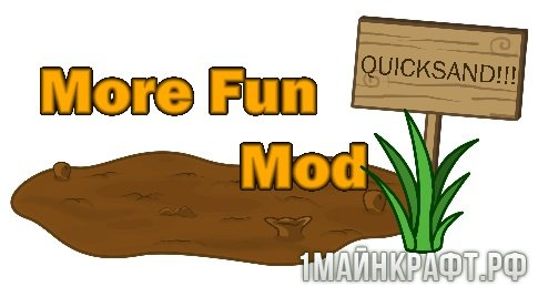 Мод More Fun Quicksand для Майнкрафт 1.6.4