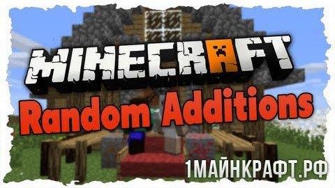 Мод Random Additions для Майнкрафт 1.7.10