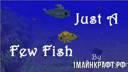Мод Just a Few Fish для Майнкрафт 1.8.9