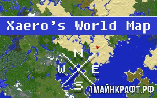 Мод Xaero's World Map для Майнкрафт 1.10.2