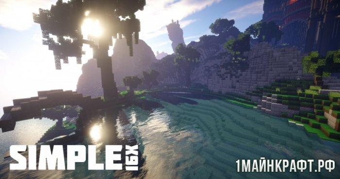 Простые текстуры Minecraft 1.7.10 - Simple