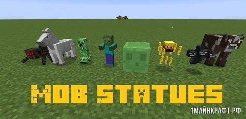 Мод Mob Statues для Майнкрафт 1.7.10 - статуи мобов