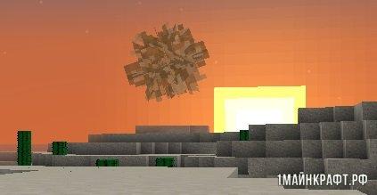 Мод Tumbleweed для Майнкрафт 1.10.2