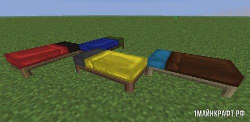 Мод Bed Craft and Beyond для Майнкрафт 1.7.10